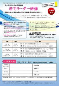 leader_himeji290731のサムネイル