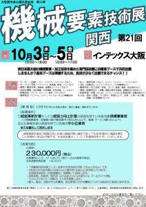 kikaiyoso300501のサムネイル