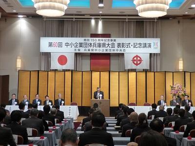 中村会長による開会の挨拶