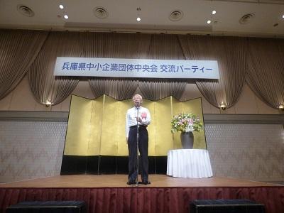 兵庫県知事よりの祝辞